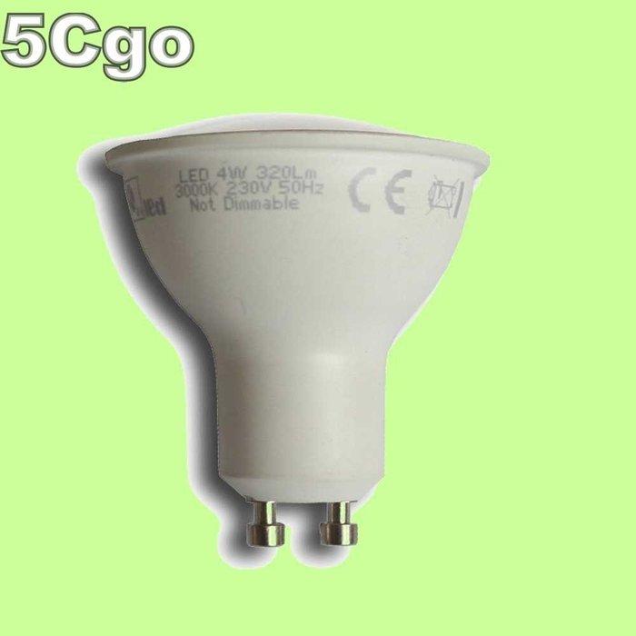 5Cgo【權宇】日本LED 7W GU10低溫高效省電櫃燈夜燈地燈85~265V白/暖白/暖黃光另6 5 4 3W含稅