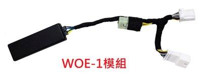 汽車配件高手  TOYOTA  RAV4  5代  19-20年RAV4   ORO儀表胎壓顯示器 WOE-1