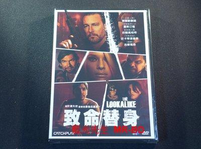 [DVD] - 致命替身 The Lookalike ( 威望正版 )