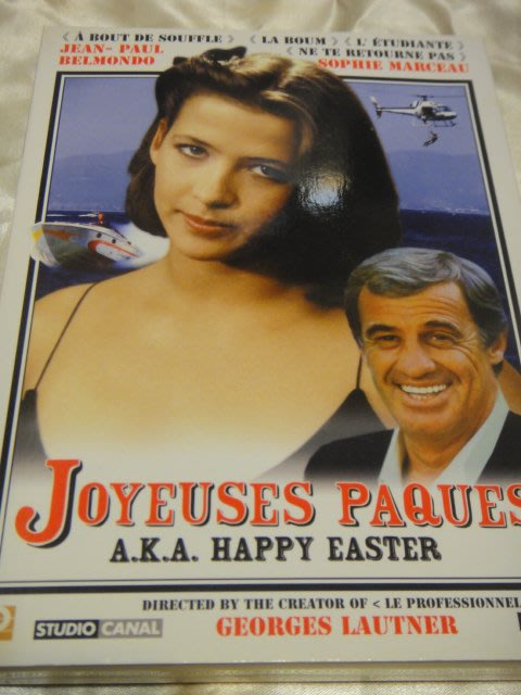 Joyeuses Pâques (Happy Easter) 最後一接觸 蘇菲瑪索 香港版