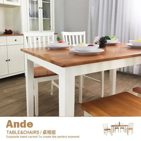 品歐家具|餐桌椅組 書桌椅組 南歐地中海‧ 鄉村款一桌四椅特價$8900元【PO-1001】