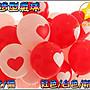 舞星【婚慶結婚運動會場佈置氣球】P02#~12寸2.8克韓版加厚加大氣球~3色氣球~(如需整包數量請打100)~單個3元