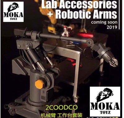 (少量現貨)2Goodco 1/12 6寸 工作台&機械臂小呆套装 Ironman 鋼鐵俠 調用 SHF Figma Mezco Mafex