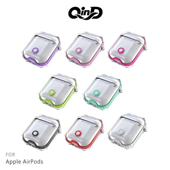 『吊繩+保護套』強尼拍賣~QinD Apple AirPods 雙料保護套(有線版、無線版) TPU保護套