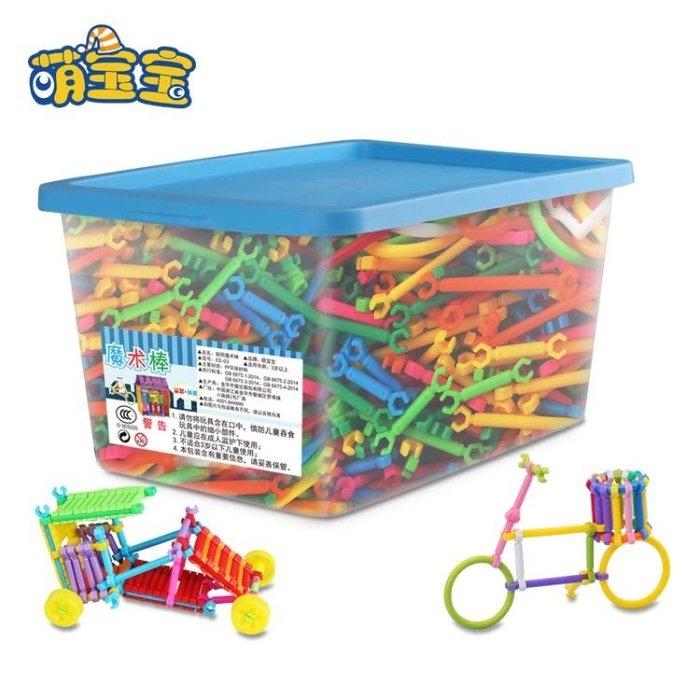聰明魔術棒積木塑料拼插3-6周歲男孩1-2益智力兒童拼裝玩具