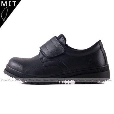 Ovan 男款 魔鬼氈鋼頭 防穿刺 耐油 耐高溫 耐磨止滑 MIT專業手工安全鞋 工作鞋