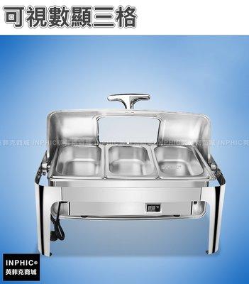 INPHIC-自助餐爐飯店保溫餐爐bu...