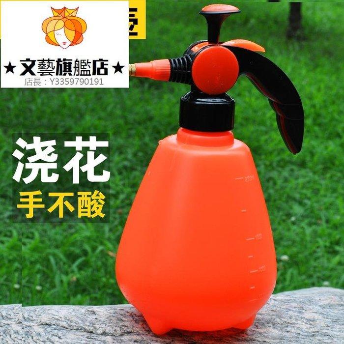預售款-WYQJD-澆花噴壺小噴水壺園藝家用灑水壺氣壓式噴霧器小型壓力澆水噴霧瓶*優先推薦