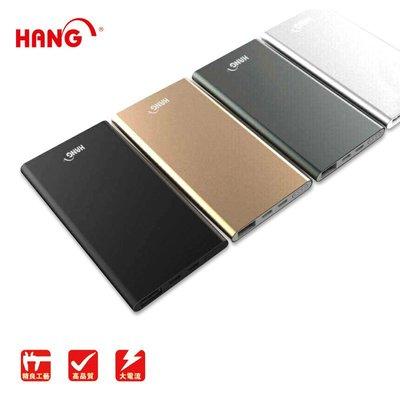 【WT 威騰國際】Q5 6500mah Micro / ios 雙輸入 鋁合金行動電源