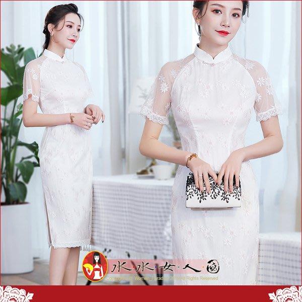 【水水女人國】~另人驚豔。藝術極品中國風~喜欣。復古淡白色蕾絲網布繡花性感修身顯瘦改良式時尚短袖加花邊旗袍洋裝