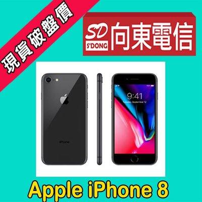 【向東-中壢店】全新apple iphone8 i8 iphone 8 256g 4.7吋搭亞太396手機17800元