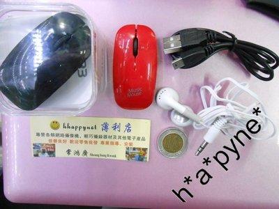 精美滑鼠款 可郵寄 益玩家 礼物 100%全新 插卡小夾子 MP3 支援8GB SD卡 送精美耳機 電:511412@5