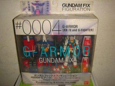 1戰隊ROBOT魂MIA MG機動戰士FIX #0004 RX-78-2初代鋼彈+G ARMOR G戰機一千五佰一元起標