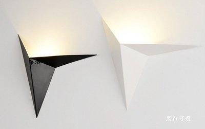 簡約折立方造型壁燈,附LED光源~黑.白色可選,簡單好配時尚僅580元