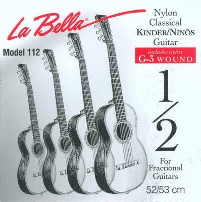 【加贈第三弦】 La Bella FG112 34吋古典吉他弦 尼龍弦 美國製造 公司貨原廠包裝