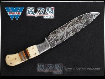 《藏刀閣》WAIAN-挫圖獸骨大馬鋼直刀