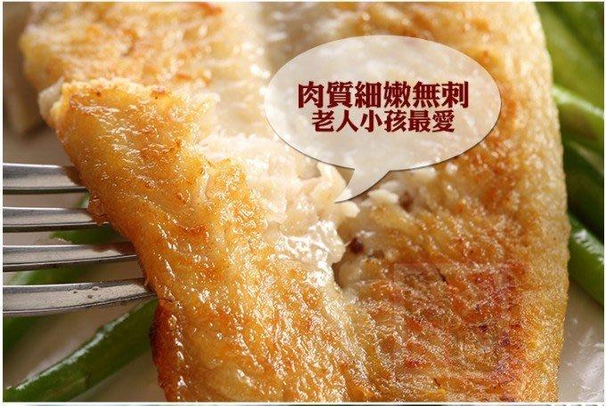 頂級多利魚排 1kg 海鮮烤肉 冷凍配送 [CO181214]健康本味