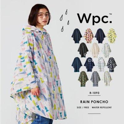 *Gladness day 日韓代購*現貨+預購 正版 日本 Wpc 大人氣款 斗篷雨衣 WPC雨衣 日系雨衣
