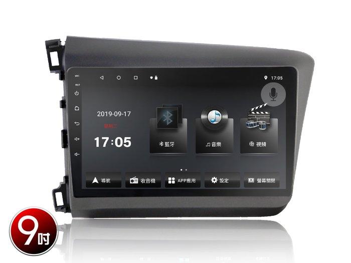 【全昇音響 】CIVIC9 V33 專用機 八核心 G+G雙層鋼化玻璃 支援AHD鏡頭 可以相容市售環景系統
