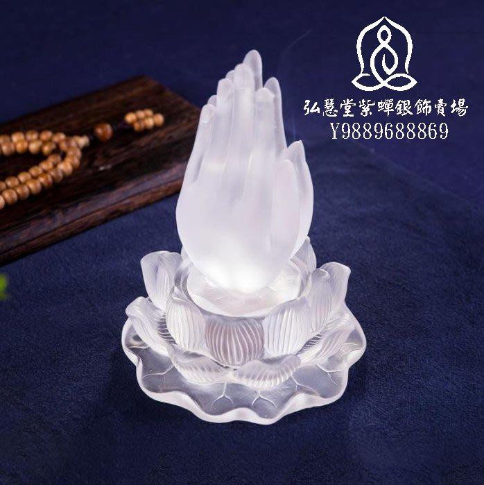 【弘慧堂】琉璃聖物 合十佛手香爐 古法琉璃盤香爐熏香爐 創意香薰爐