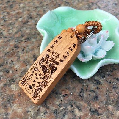 宏美飾品館~桃木盧秘大將軍鑰匙掛件2020鼠年生肖鼠馬羊兔雞犯太歲化太歲隨身