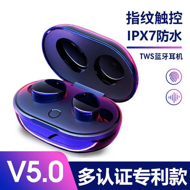 新款tws藍牙耳機5.0防水無線迷你運動耳機工廠直銷#10630