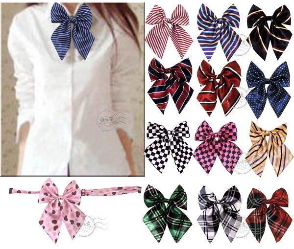 媽咪家【R072】R72彩色領花 繽紛 緞面 格紋 線條 領結 蝴蝶結 婚宴 節慶 演講 表演 合唱團