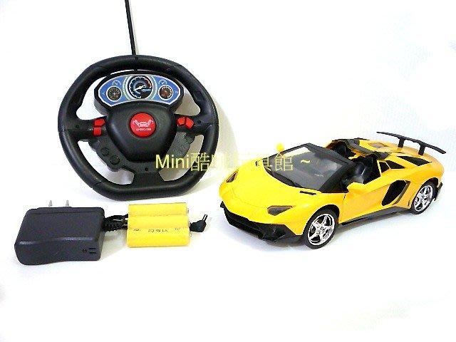 1/18 1:18充電版~仿真外型藍寶堅尼遙控車 敞篷超級跑車 車門.引擎蓋可遙控開關~