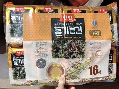 韓國 鹽味海苔 原味海苔 4公克*16...