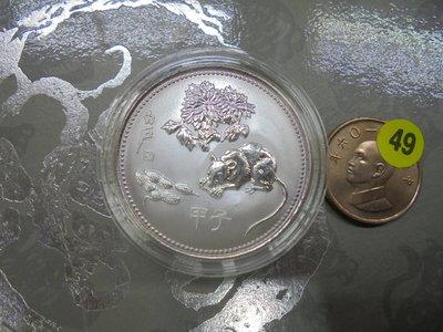 ☆承妘屋☆1984年鼠年生肖紀念章鍍銀~瀋陽造幣廠~ZY.2.48.49 高雄市
