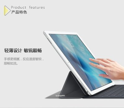 2019 Apple iPad Air / Pro 10.5 全屏玻璃貼 激抵 $80@2靚料 !!  高清玻璃貼保護貼 2.5D 9H 弧邊 全屏 鋼化玻璃膜