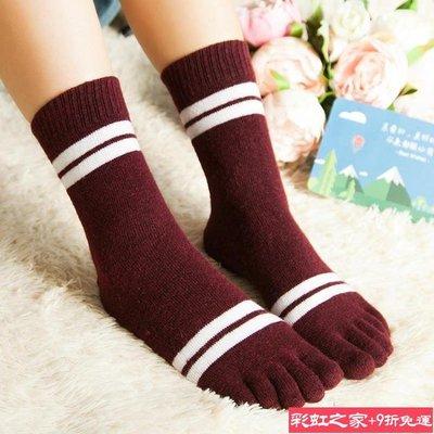 免運 五子襪3雙裝冬季加厚中筒羊毛五指襪女 純棉保暖加羊絨分腳趾襪盒裝【彩虹之家】