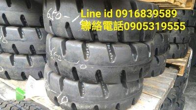 【豐田TOYOTA堆高機】【實心胎600-9】。卡車新胎/翻修胎。堆高機新胎/翻修胎。山貓胎。襯帶。輪胎修補