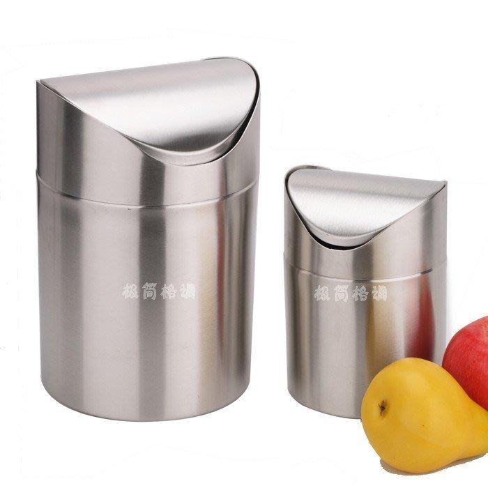 【易生發生活館】不鏽鋼桌面垃圾桶 車載創意搖蓋辦公桌收納桶 家用衛生果皮筒紙婁