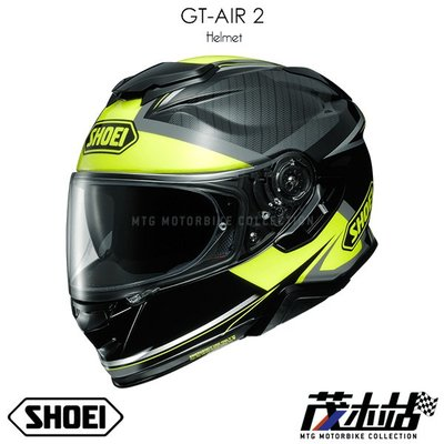 ❖茂木站 MTG❖SHOEI GT-AIR II 全罩 安全帽 內墨片 GT AIR2 SENA。AFFAIR TC-3