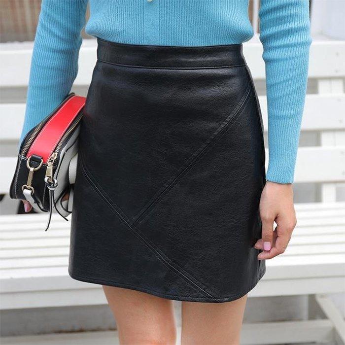 高腰pu小皮裙港味半身裙女a字包臀ins超火的顯瘦短裙 黛尼时尚精品