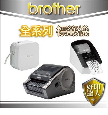 【好印達人+含稅】Brother PT-D450/D450 單機/電腦 兩用背光螢幕標籤機 繁體中文/英文/日文/數子