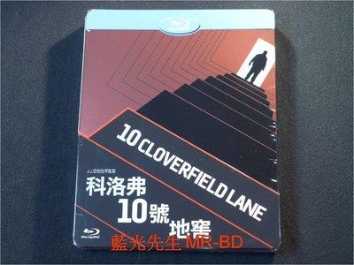 [藍光BD] - 科洛弗10號地窖 10 Cloverfield Lane 限量鐵盒版 ( 得利公司貨 )