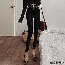 外穿打底褲女春季新款韓版高腰顯瘦牛仔鉛筆褲緊身小腳九分褲