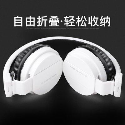 現貨/C3耳機頭戴式 音樂k歌帶麥有線控手機電腦耳麥可愛女/海淘吧F56LO 促銷價
