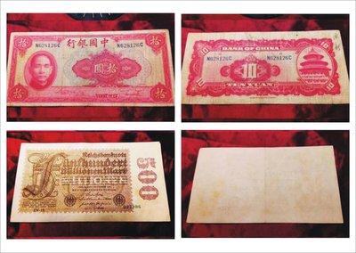 【觀天下】特拍-((( P-103 ))) 民國29年中國銀行拾圓元 + 美國1987年起不同年份ONE DIME...