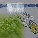 虹堡 東元 HC1000型 健保讀卡機 健保 IC 讀卡機 醫療用