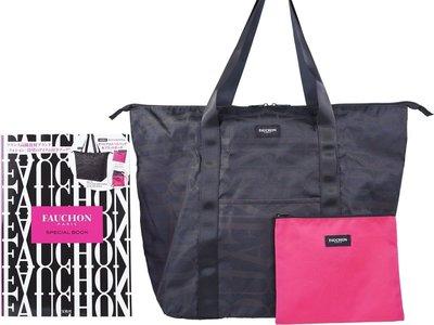 FAUCHON SPECIAL BOOK Original tote bag & flat pouch 訂