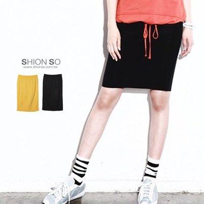 享瘦衣身中大尺碼【B2112】韓版亮眼必備糖果色鬆緊棉質中長窄裙