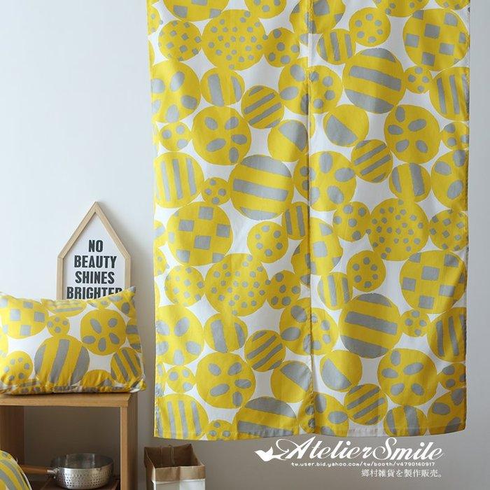 [ Atelier Smile ]  鄉村雜貨  和風開運系 純棉 日式風水簾 窗簾 日式兩片式 門簾 # M