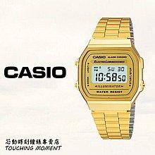 CASIO 復古方形經典 電子錶 K金色 A168WG-9WDF