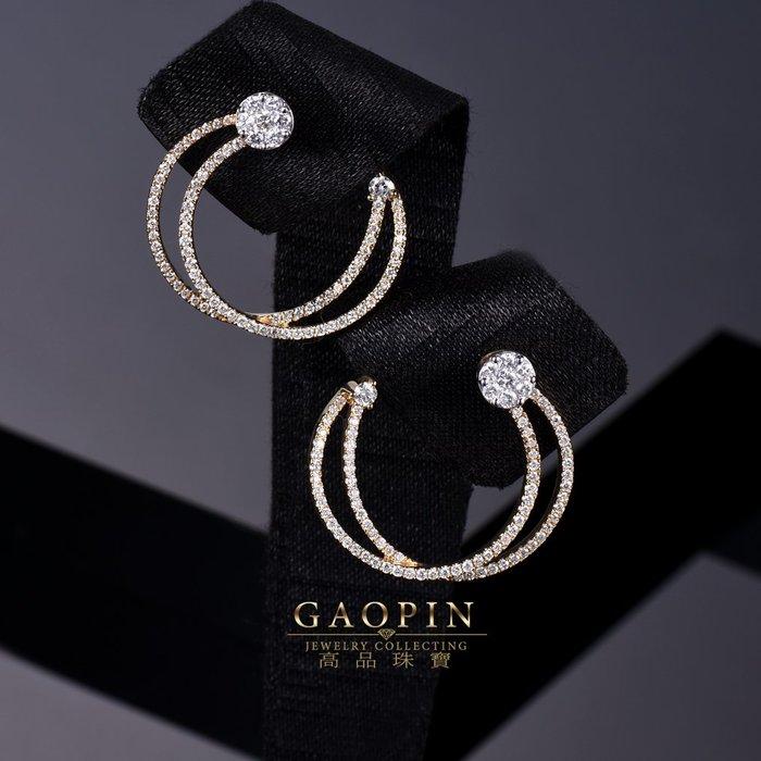 【高品珠寶】18K 設計款《雙月》鑽石耳環 真金真鑽 情人節禮物 生日禮物 (已售出可訂製) #3398