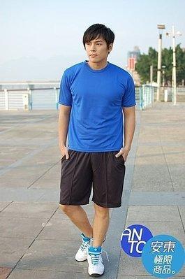 (安東機能商品)涼感coolmax休閒短褲三色Extreme 吸濕排汗 台灣製造