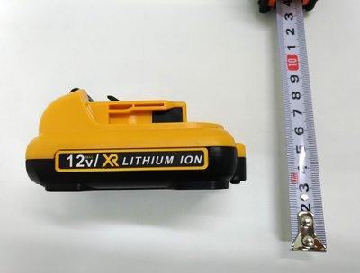 鋰電池 全新 通用 得偉Dewalt 12V 2000mAh DCB120 / DCB121 電動工具鋰電池