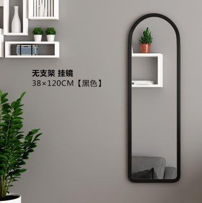 『格倫雅』無支架掛鏡38×120黑色牆壁掛鏡臥室浴室鏡家用全身鏡宿舍服裝店穿衣鏡^7539